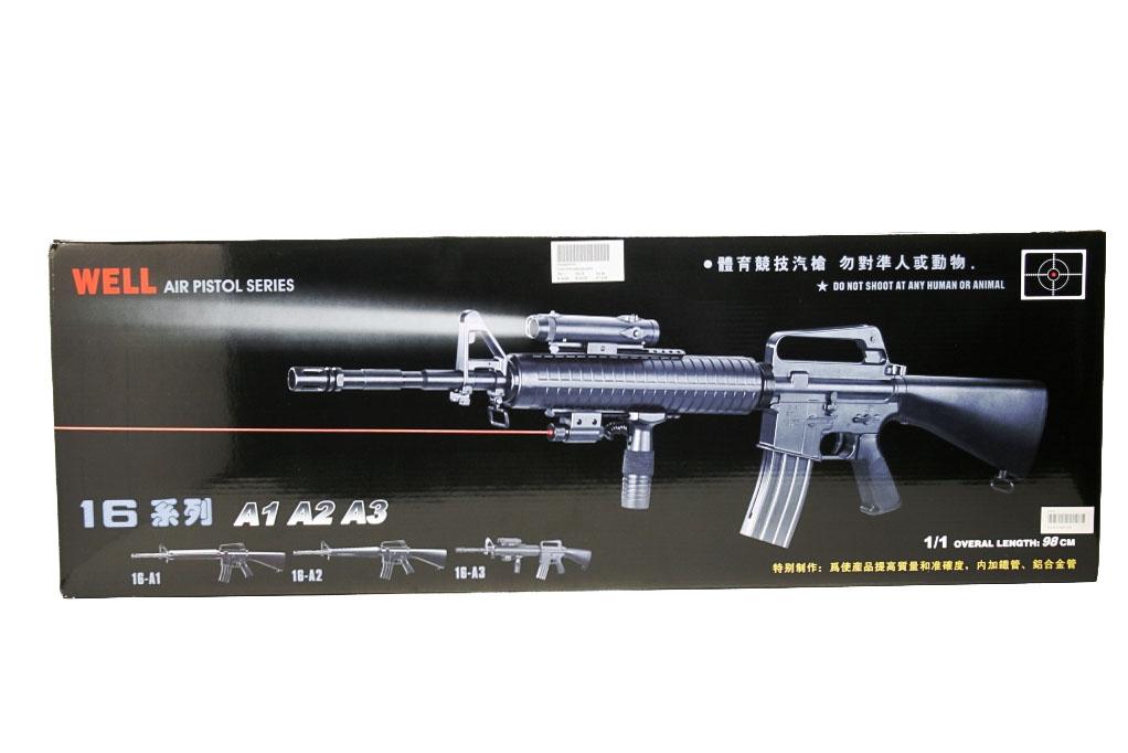 Fucile molla softair giocattolo